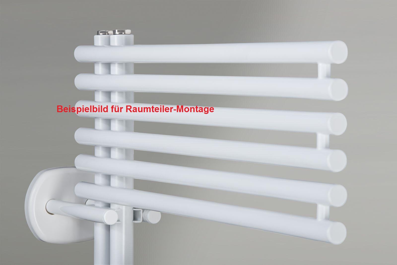 badheizk rper 1800 x 500 600 mm seitlich offen rechts oder links. Black Bedroom Furniture Sets. Home Design Ideas