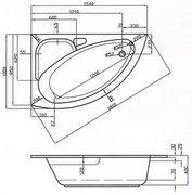 Raumsparbadewanne 155 x 100 x 40 cm